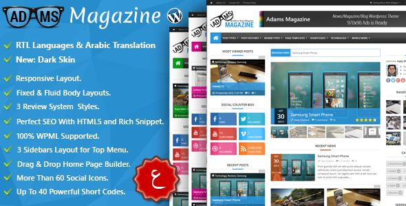 Adams by Serpentsoft is a news magazine WordPress theme which features support for RTL languages, fully responsive layouts, search engine optimization, Google Fonts support, Revolution Slider, Bootstrap framework utilization, magazine style layouts and flat design aesthetics.