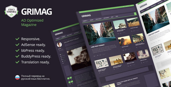 Grimag by StrictThemes is a news magazine WordPress theme which features Retina display support, fully responsive layouts, search engine optimization, Google Fonts support, clean design, can be used for your portfolio and magazine style layouts.