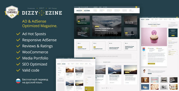 DizzyMag by StrictThemes is a news magazine WordPress theme which features Retina display support, fully responsive layouts, search engine optimization, Google Fonts support, WooCommerce integration, clean design, can be used for your portfolio and magazine style layouts.