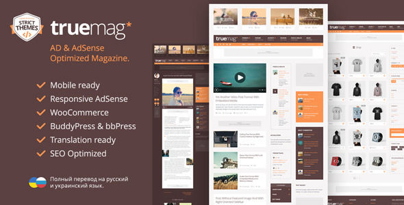 Truemag by StrictThemes is a news magazine WordPress theme which features Retina display support, fully responsive layouts, search engine optimization, Google Fonts support, WooCommerce integration, clean design, can be used for your portfolio and magazine style layouts.